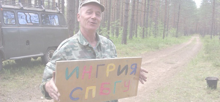 Артемьев Василий Алексеевич