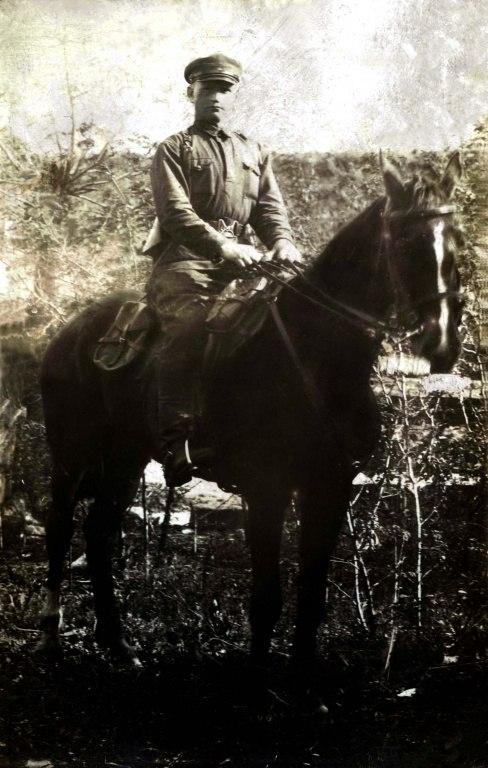 Нападайлов Константин Савельевич, (1909-1943),Красноармеец