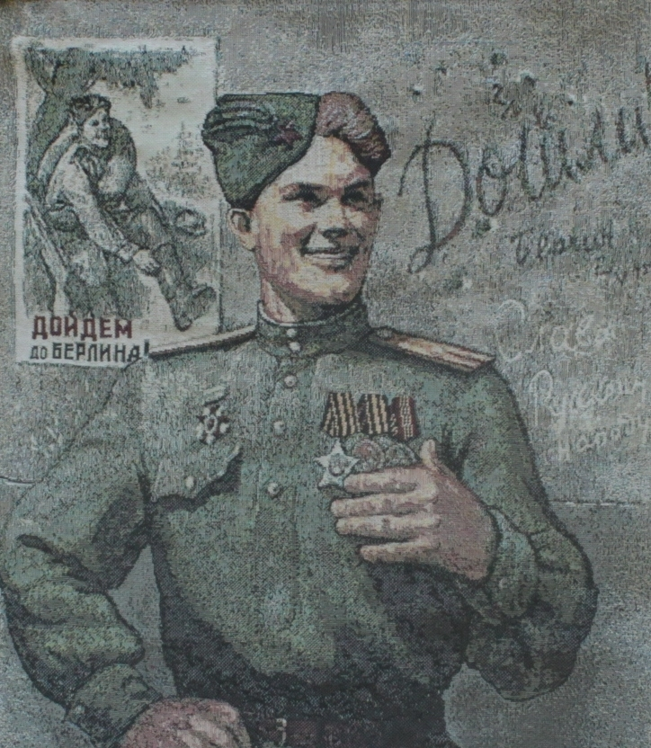 Войцеховский Николай Степанович