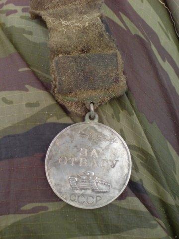 ГОЛОДЫЧЕНКО ДМИТРИЙ ИЛЛАРИОНОВИЧ, (1916-1943), Ст.Лейтенант.