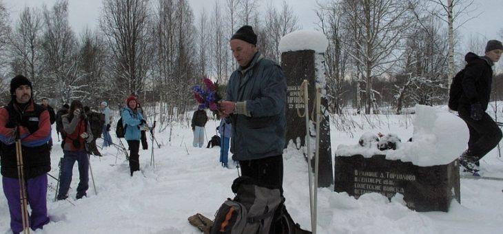 15 лыжный поход. 30 января 2010 г.