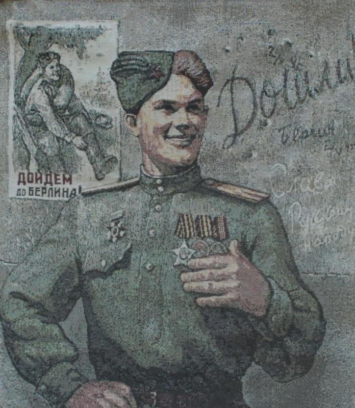 Верховой Иван Иванович, (1907-1942), Красноармеец.
