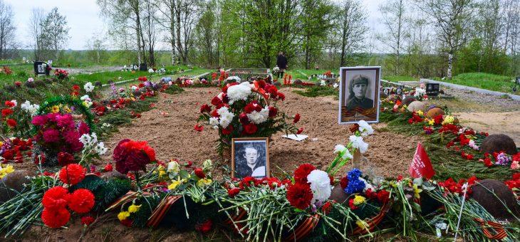 Отчет о 44 Вахте Памяти. Апрель — май 2015 г.