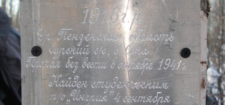 ХАРИТОНИН ВАСИЛИЙ ФИЛИППОВИЧ (ФИЛИМОНОВИЧ) (1916-1941)