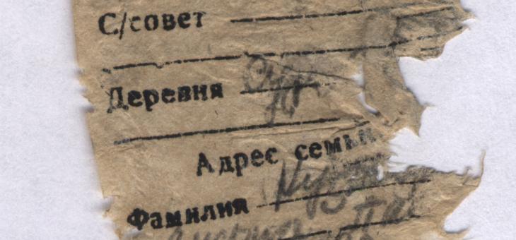 КУЗНЕЦОВ АФАНАСИЙ ГРИГОРЬЕВИЧ (1904-1941)