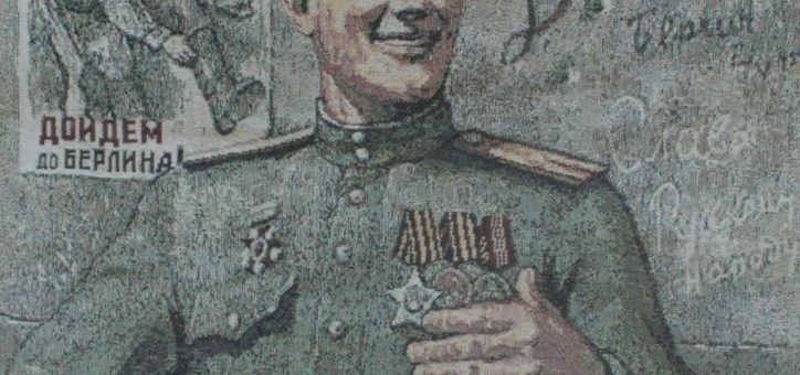 Дубежинский Родион Кузьмич (1919 г.р.)