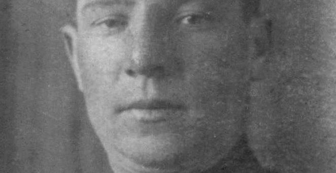 ГЛАДСКИХ ИВАН СЕРГЕЕВИЧ (1914-1942)