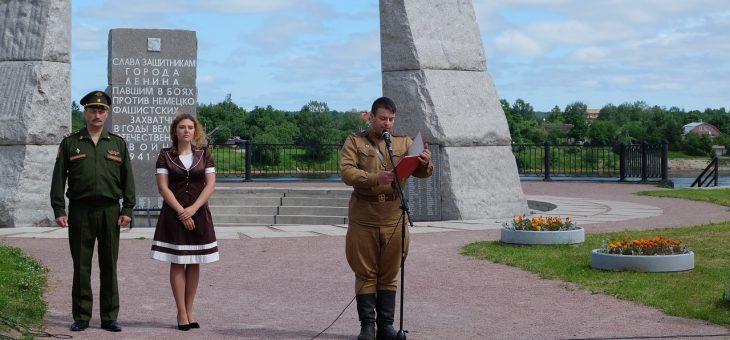 Открытие Санкт-Петербургского этапа «Вахты Памяти»